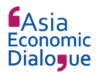 Asia Economic Dialogue